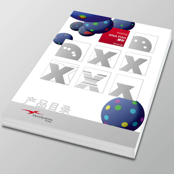 The Chinese Version of the Probes Catalog Is Available Now!